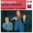 ダヴィッド・オイストラフ/レフ・オボーリン ベートーヴェン:ヴァイオリン・ソナタ全集