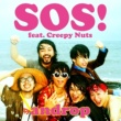 androp/Creepy Nuts SOS! feat.Creepy Nuts