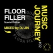 タミー・テレル MUSIC JOURNEY #02 -FLOOR FILLER- [Special Edition / MIXED by DJ JIN]
