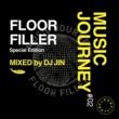 ジャクソン・シスターズ MUSIC JOURNEY #02 -FLOOR FILLER- [Special Edition / MIXED by DJ JIN]