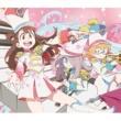 大島ミチル/YURiKA/大原ゆい子 『リトルウィッチアカデミア』サウンドトラック集