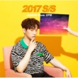 JUNHO (From 2PM) 2017 S/S(初回生産限定盤B)