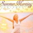 RELAX WORLD Summer Morning ~日差しを浴びて~
