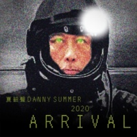 Danny Summer In The Eyes of Gods