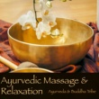 Ayurveda Find Your Balance - Music For Massage