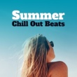 Brazilian Lounge Project Summer Chill Out Beats - Holiday Relaxation, Beats of Summer, Chill Out Memories, Journey Music