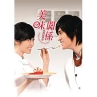 Joanna Wang I Love You (OT: Ai Hen Jian Dan)