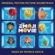 Patrick Doyle The Emoji Movie (Original Motion Picture Soundtrack)