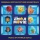 Patrick Doyle Emoji Ringtone