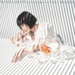 土岐麻子 Gift ~あなたはマドンナ~(資生堂「エリクシール シュペリエル」CMソング)