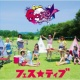 FES☆TIVE ゴートゥーフェス☆ <Type‐A>