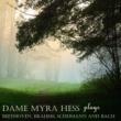 Myra Hess Dame Myra Hess Plays Beethoven, Brahms, Schumann & Bach