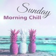 The Cocktail Lounge Players Sunday Morning Chill - Sensual Chill, Positive Vibes, Chillout Music, Relax, Zen