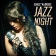 Vee Sing Zone Sunset Karaoke: Jazz Night