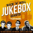 Various Artists Rock 'n' Roll Jukebox Giants