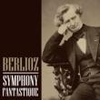 Radio Symphony Orchestra Ljubljana&Anton Nanut Espana - Rhapsody for Orchestra