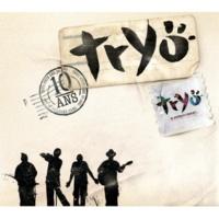 Tryo C'est du Roots (Live)