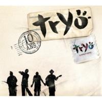 Tryo Monsieur Bibendum (Live) (Live)