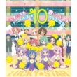 Various Artists 「らき☆すた」歌のベスト~アニメ放送10周年記念盤~