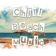 Café Ibiza Chillout Lounge Chill Beach Music - Summer Beach Lounge, Rest a Bit, Soft Sounds to Relax, Chill Out Melodies