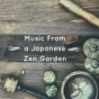 Positive Thinking Lama Music From a Japanese Zen Garden: Buddhist Meditation Songs for Relaxation Time, Asian Chakra Balancing, Reiki, Secret Spa & Day at Spa