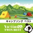 ビクター・フォークダンス・オーケストラ ジェンカ(レッツキス)