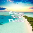 Tropical Chill Zone Relaxing Beach Melodies - Calm Chill Out Sounds, Peaceful Music, Sunset Beach, Tropical Island