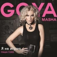 Masha Goya По-киевскому времени