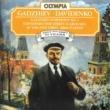Leningrad Philharmonic Orchestra&Various Artists Gadzhiyev: Symphony No. 4 - Davidenko: The Street is Aroused