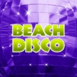 Ibiza Chill Out Beach Disco - Chill Out Party Time, Sexy Vibes 69, Relax, Dancefloor, Sexy Dance, Beach Party, Summer Hits 2017