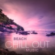 Future Sound of Ibiza Beach Chill Out Music - Summer Relaxation, Stress Free, Inner Peace, Ibiza Rest, Cocktail Bar