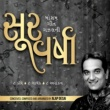 Various Artists Sur Varsha