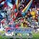 中川幸太郎 デジモンユニバース アプリモンスターズ オリジナル・サウンドトラック
