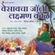 Various Vesavcha Jolly Laxman Koli