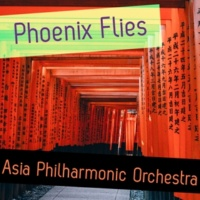 Asia Philharmonic Orchestra,Wu Xiaolu,A-Ming&Wu Guozhong The Forever Smile
