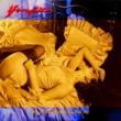 Radiorama Vampires (Deebiza Disco Radio Edit)
