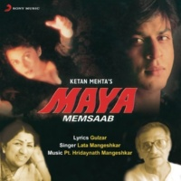 Pt. Hridaynath Mangeshkar Maya Memsaab (Original Motion Picture Soundtrack)