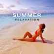 Afterhour Chillout Summer Relaxation - Chill Out 2017, Relax & Chill, Beach Music, Ibiza, Sunset