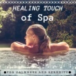Rainy Lullaby Healing Touch of Spa - Natural Sleep Aid for Calmness and Serenity