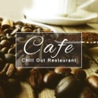 Frozen Time Collection Cafe Chill Out Restaurant - Calm Chill Out Music for Restaurant, Soft Sounds to Relax, Summer Chill