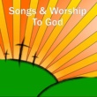 Christian Hymns Instrumental Christian Songs, Christian Piano Music The Praise Baby Collection Songs & Worship To God
