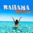 Chill Out Beach Party Ibiza Bahama Beach - Dance Music, Chill Out 2017, Relax, Party, Summer, Lounge