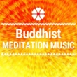 Waterlily Lake Buddhist Meditation Music - Lotus Blossom