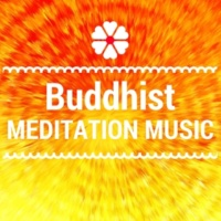 Waterlily Lake Bikram Yoga Music