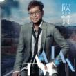 Alan Tam/ジャッキー・チュン Guan [Sitar Version]