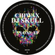 Dj Skull As One Ep