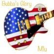 M1u Bubba's Glory