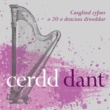 Artistiaid Amrywiol / Various Artists Cerdd Dant