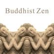 Meditation Mantras Guru Buddhist Zen - Relaxing Music Therapy, Deep Meditation, Soothing Yoga, Asian Zen, Nature Sounds, Buddha Lounge, Peaceful Mind