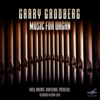 Garry Grodberg 8 Short Preludes and Fugues: No. 7 in A Minor, BWV 559
